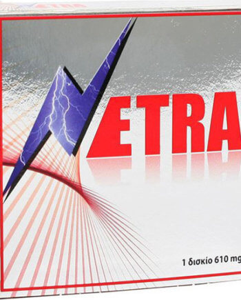 NETRA 610mg 1tabs