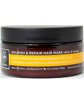 Apivita Hair Mask Nourish & Repair με Ελιά & Μέλι 200ml