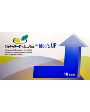 Granus Men's Up
