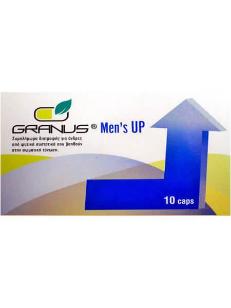 GRANUS-MENS-UP 10 CAPS-ΦΥΣΙΚΟ-ΔΙΕΓΕΡΤΙΚΟ