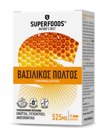 SUPERFOODS Βασιλικός Πολτός 175 mg, 50 caps
