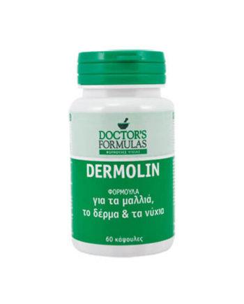 DOCTOR'S FORMULAS - DERMOLIN 60caps