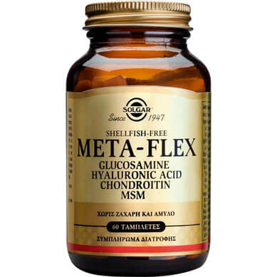 Solgar Meta-Flex Glucosamine Hyaluronic Acid Chondroitin MSM Συμπλήρωμα διατροφής 60 Τabs.