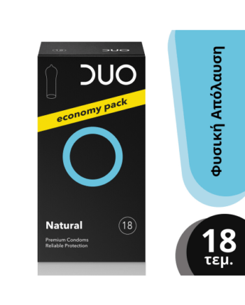 DUO Natural Economy Pack | 18τμχ