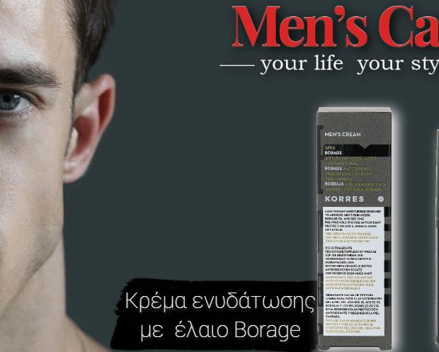 borage men's cream