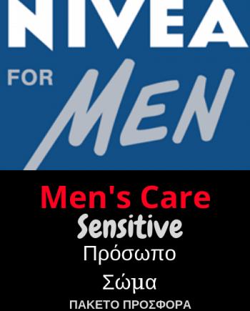 nivea sensitive