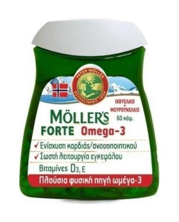 Moller's Forte κάψουλες 60 τεμ.
