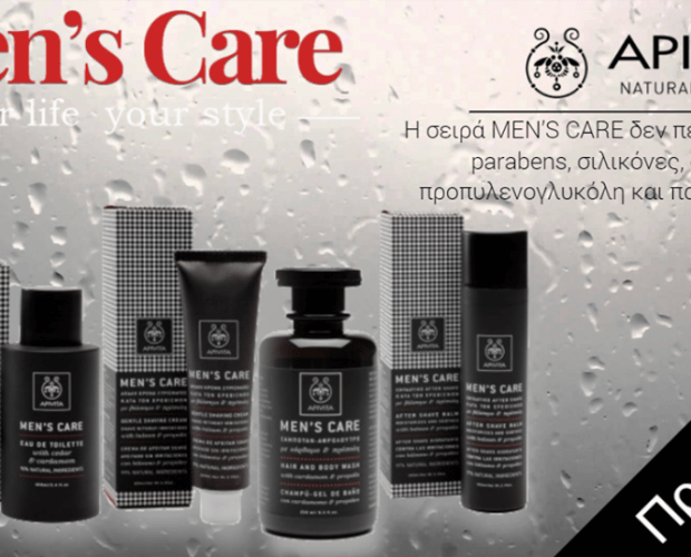 apivita mens care