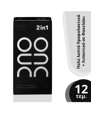 Duo 2 in 1 πακέτο ( 6 προφυλακτικά + 6 φακελάκια Duo Gel 2ml ) 12 τεμ.