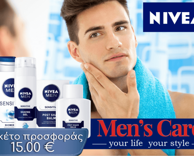 nivea sensitive