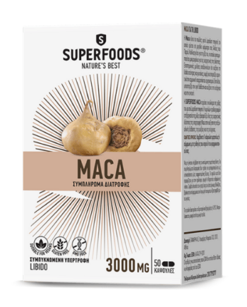 SuperFoods Maca, 50 Kάψουλες