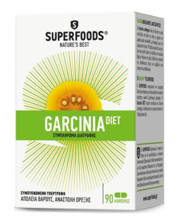SuperFoods Garcinia Diet, 90 Κάψουλες