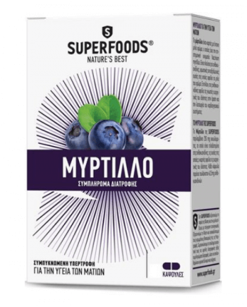 Superfoods Ιπποφαές Energy 30 κάψουλες
