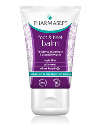 Pharmasept Foot and Heel Balm 50ml