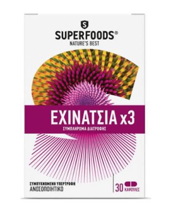 Superfoods Echinacea x3, 30 Κάψουλες