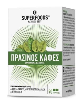 SuperFoods Πράσινος Καφές, 90 Κάψουλες