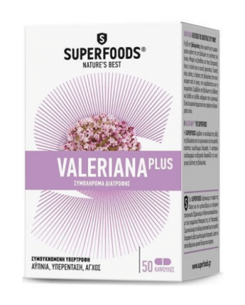 Superfoods Valeriana Plus, 50 κάψουλες