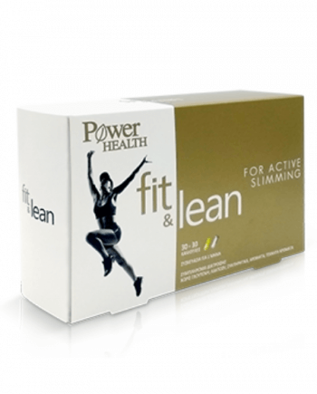 Power Health Fit & Lean 200mg 60 Κάψουλες