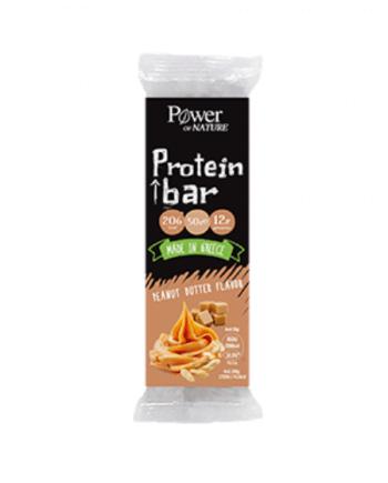 Power Health Protein Bar