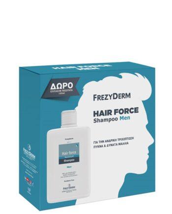 Frezyderm Hair Force Shampoo Men 200ml και δώρο επιπλέον 100ml