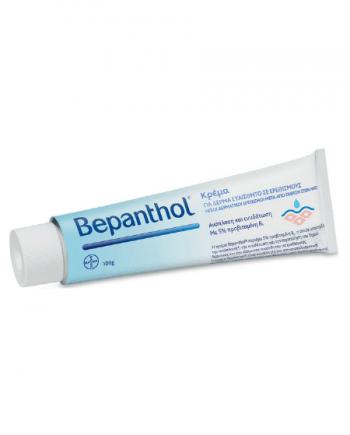 Bepanthol Κρέμα