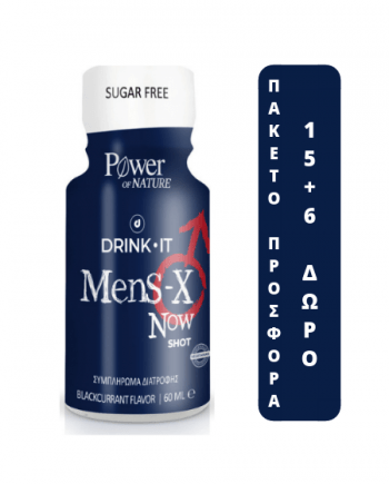 Power Health Drink It Mens X Now 60ml - Πακέτο 15+6 δώρο