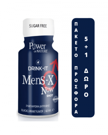 Power Health Drink It Mens X Now 60ml - Πακέτο 5+1 δώρο