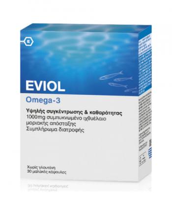 Eviol Omega 3 1000mg 30 μαλακές κάψουλες