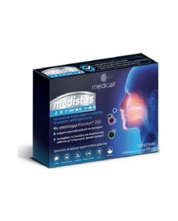 Nutrinovate Medistus Antivirus 10 παστίλιες