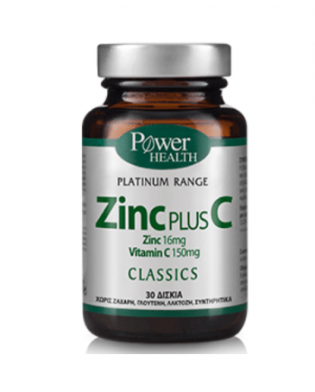 Power Health Classics Platinum Zinc Plus C 30 ταμπλέτες