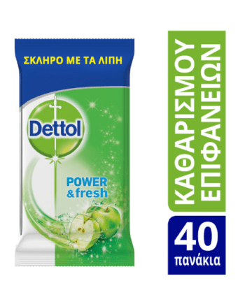 Dettol Power and Fresh Green Apple Απολυμαντικό 40 μαντηλάκια