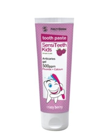 Frezyderm SensiTeeth Kids Toothpaste 500ppm 50ml