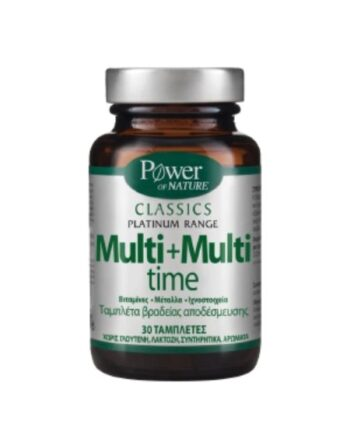 Power Health Multi+Multi Time 30 ταμπλέτες